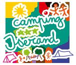 Iserand Logo